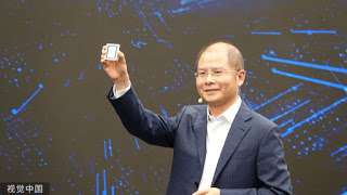 Huawei Launches World's Most Powerful AI Processor